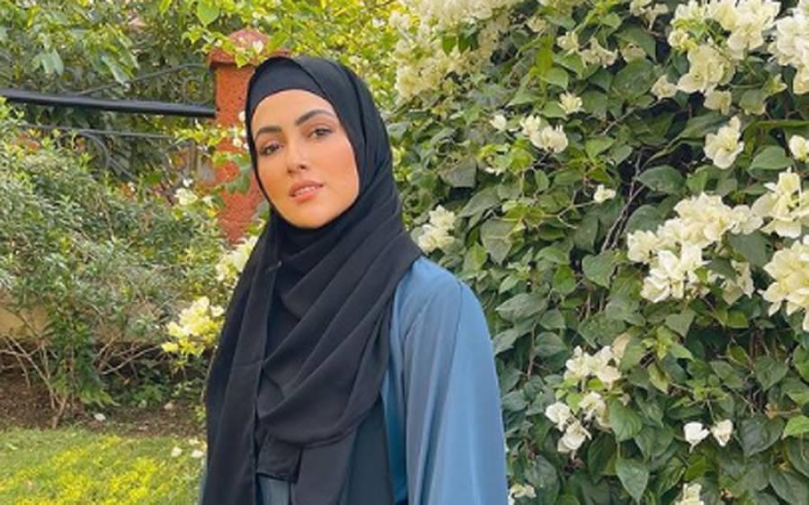سابق اداکارہ ثناء خان نے غیر شادی شدہ افراد کے لیے پیغام جاری کردیا