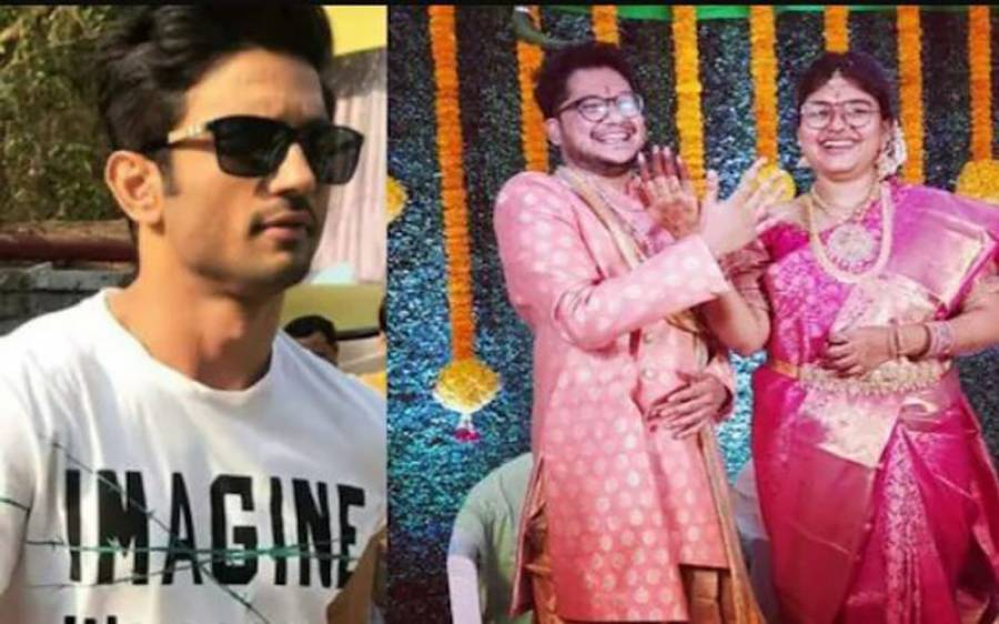 سشانت سنگھ خود کشی کیس، آنجہانی اداکار کے قریبی دوست کو منگنی ہوتے ہی گرفتار کرلیا گیا