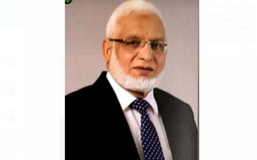 وولکن بوزکر کے ہمراہ پاکستانی وزیرخارجہ کا بیان نہایت اہم ہے:مسعود احمد پوری