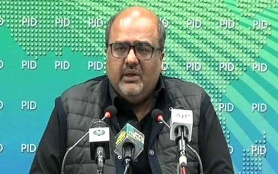 وزیراعظم عمران خان کے مشیر شہزاد اکبر نے اپنی ہی پارٹی کے رکن اسمبلی نذیر چوہان کے خلاف مقدمہ درج کروا دیا