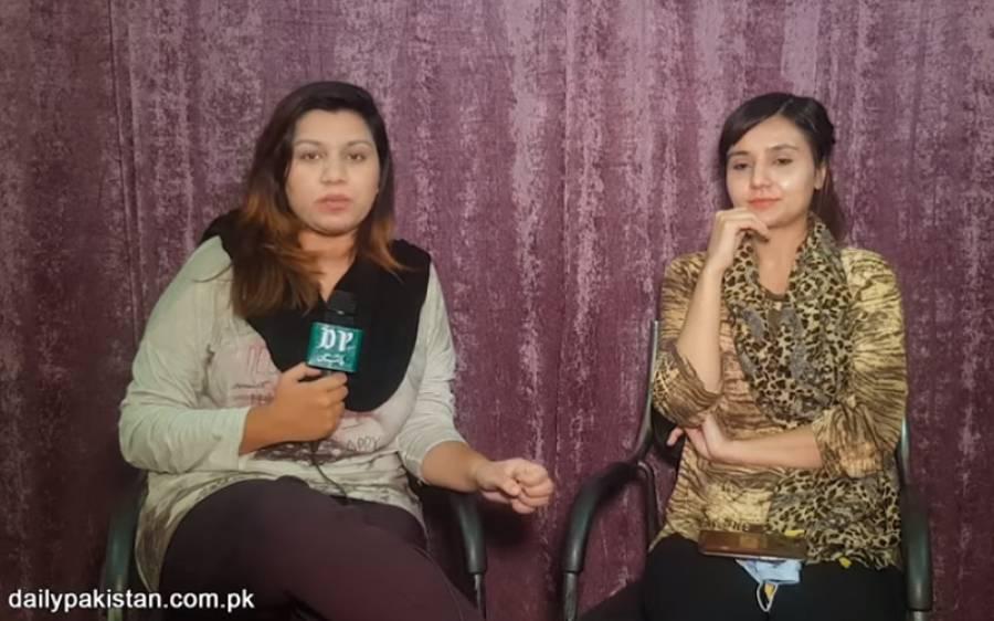 کراچی میں اپنے گھر سے بھاگ کر لاہور آنے والی نوجوان لڑکی، اسکے ساتھ کیا ہوا؟ اپنی کہانی سنا کر تمام لڑکیوں کو خبردار کر دیا