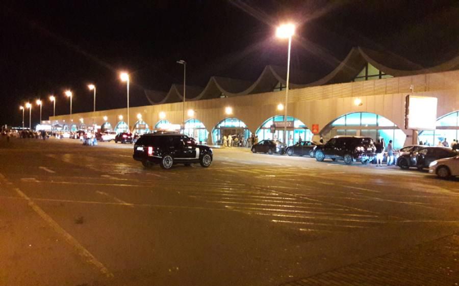 سعودی عرب نے 11 ملکوں کے شہریوں کو داخلے کی اجازت دے دی