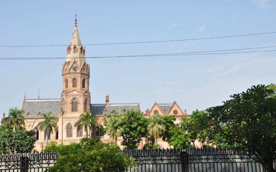 پنجاب کے 36 میں سے 34 اضلاع میں کالجز کھولنے کا اعلان، دو اضلاع کونسے ہیں جہاں کالج نہیں کھلیں گے؟ آپ بھی جانیں