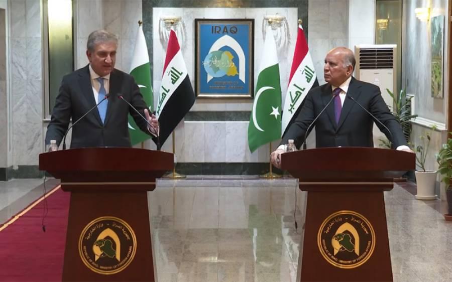 وزیر خارجہ شاہ محمود قریشی کی عراقی ہم منصب سے ملاقات ،کن امور پر اتفاق کیا گیا ؟ جانئے