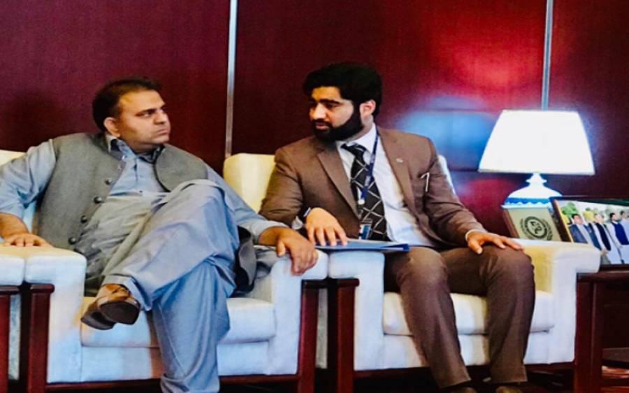 وفاقی وزیر فواد چوہدری سے ڈائریکٹر پبلک ریلیشنز ایم ٹی بی سی سردار زرطیف بادشاہ کی ملاقات
