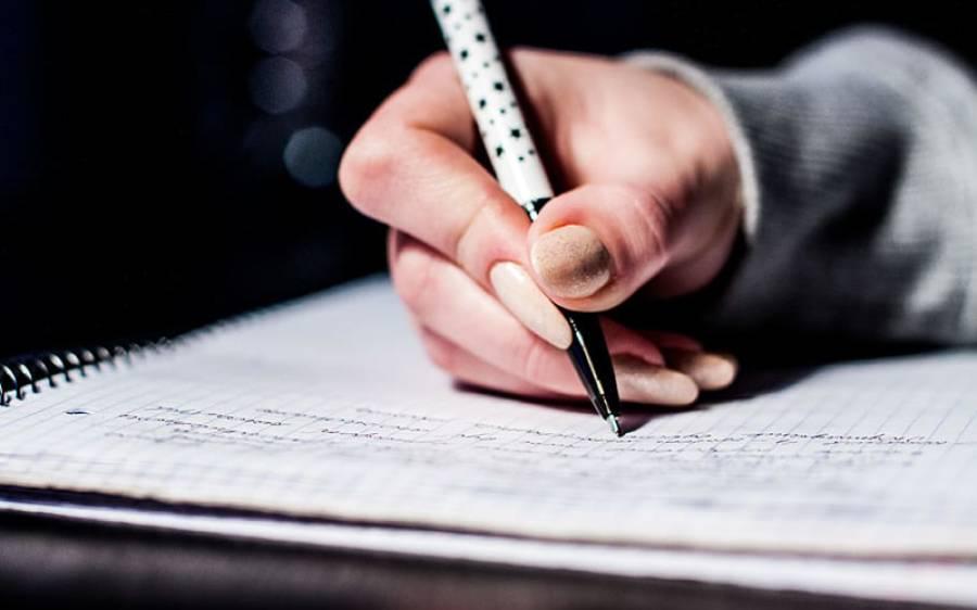 میٹرک اور انٹر کے امتحانات کی تاریخوں کی اعلان کردیا گیا