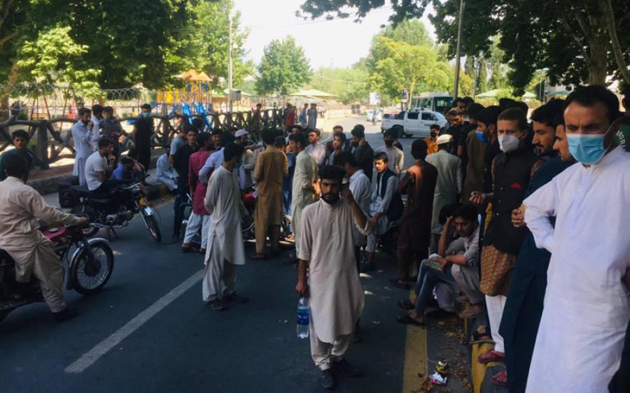 میٹرک اور انٹر میڈیٹ کے امتحانات کاشیڈول جاری ہونے کے خلاف طلباءسڑکوں پر آ گئے