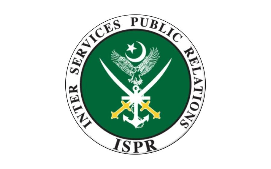 زیارت میں ایف سی پر حملہ، 4 اہلکار شہید ، جوابی کارروائی میں5 دہشت گرد مارے گئے