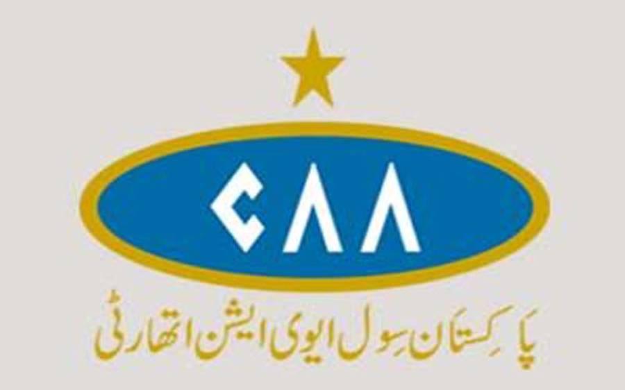 سفارتکاروں اور اہل خانہ کی پاکستان آمد کیلئے نیاسفری ہدایت نامہ جاری