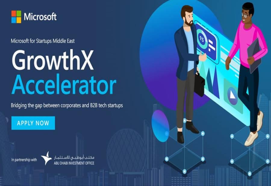مائیکروسافٹ کا' GrowthX Accelerator 'پروگرام کے ضمن میں B2B سٹارٹ اپس کے لئے ایپلیکیشنز کا اجرا