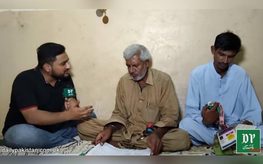 دنیا بھر میں پاکستان کا نام روشن کرنے والا بے زبان کھلاڑی بے بسی کی تصویر بن گیا، پوری قوم کا بڑا امتحان
