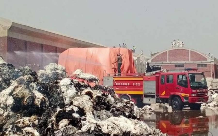 فیکٹری میں لگی آگ پر 4 دن بعد بھی قابو نہ پایا جاسکا