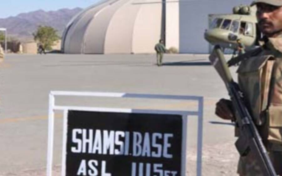 پاکستان نے افغانستان پر بمباری کیلئے امریکہ کو اپنی فضائی حدود استعمال کرنے کی اجازت دے دی، چینی اخبار نے تہلکہ خیز دعویٰ کردیا