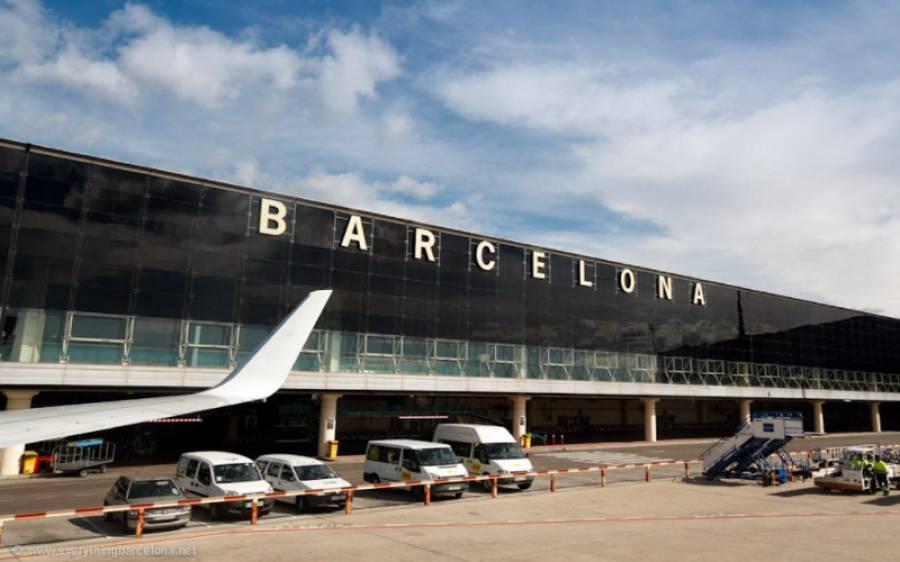 ہسپانوی سیاحتی شہر بارسلونا کی رونقیں بحال،ایئر پورٹ کا ٹرمینل ٹو بھی کھول دیا گیا
