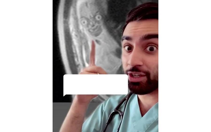 ڈاکٹر نے حاملہ خواتین کو پیٹ میں پرورش پانیوالے بچوں کے ایم آرآئی سکین نہ دکھانے کی وجہ بتادی، معمہ حل کردیا
