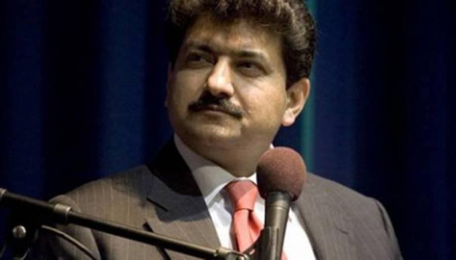 حامد میر کے خلاف مقدمہ کے اندراج کے لیے کراچی کے تھانے میں درخواست جمع کروادی گئی