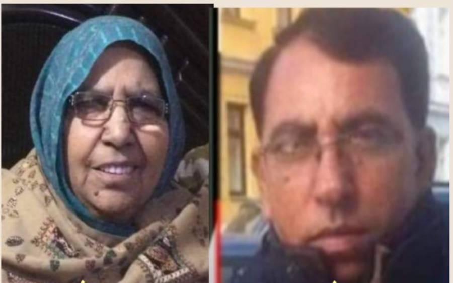 آسٹریا میں معروف سماجی شخصیت چوہدری نعیم اختر کی والدہ انتقال کر گئیں