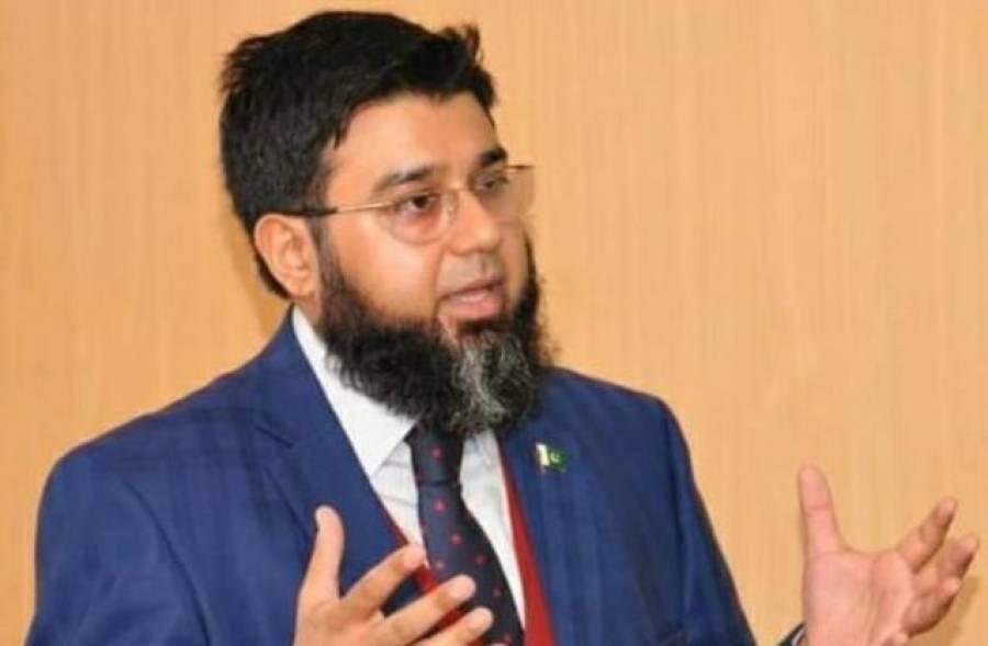 پی آر سی کی حب الوطنی قابل تعریف ہے ، پاکستان معدنی وسائل کے برآمدات کویقینی بنائے: فیصل طاہر
