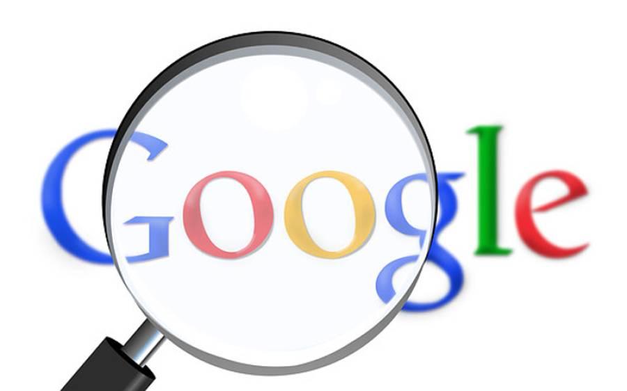 یہودیوں کے خلاف پوسٹ لگانے پر گوگل کا اہم عہدے دارنوکری سے برطرف
