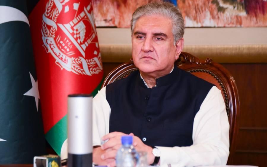 افغانستان میں امریکی افواج کا قیام ، شاہ محمود قریشی نے بڑا دعویٰ کرتے ہوئے افغانی ہم منصب کو پیغام دے دیا