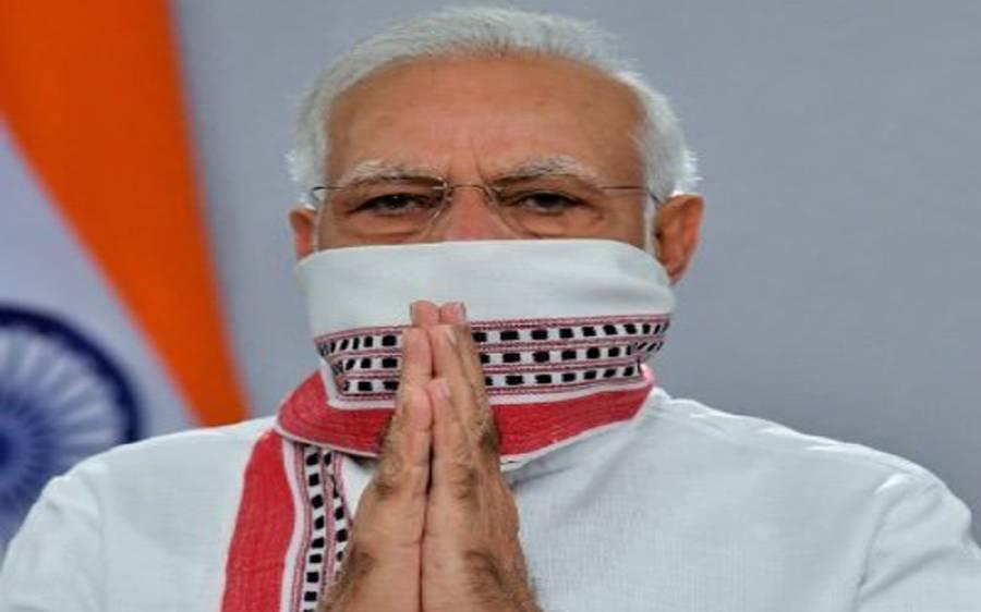 بھارت میں غیر قانونی طور پر یورینیم رکھنے کے اب تک کتنے واقعات سامنے آچکے ہیں ؟ جان کر دنیا بھر میں تشویش کی لہر دوڑ اٹھے گی