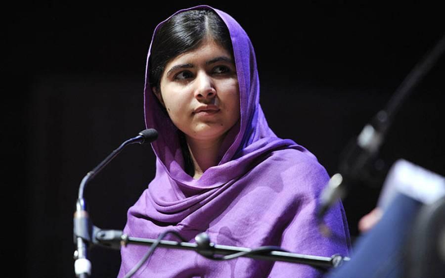 پاکستان میں رہتے ہوئے اس کا مجھے اندازہ نہیں تھا، ملالہ یوسفزئی کا نیا بیان سامنے آگیا