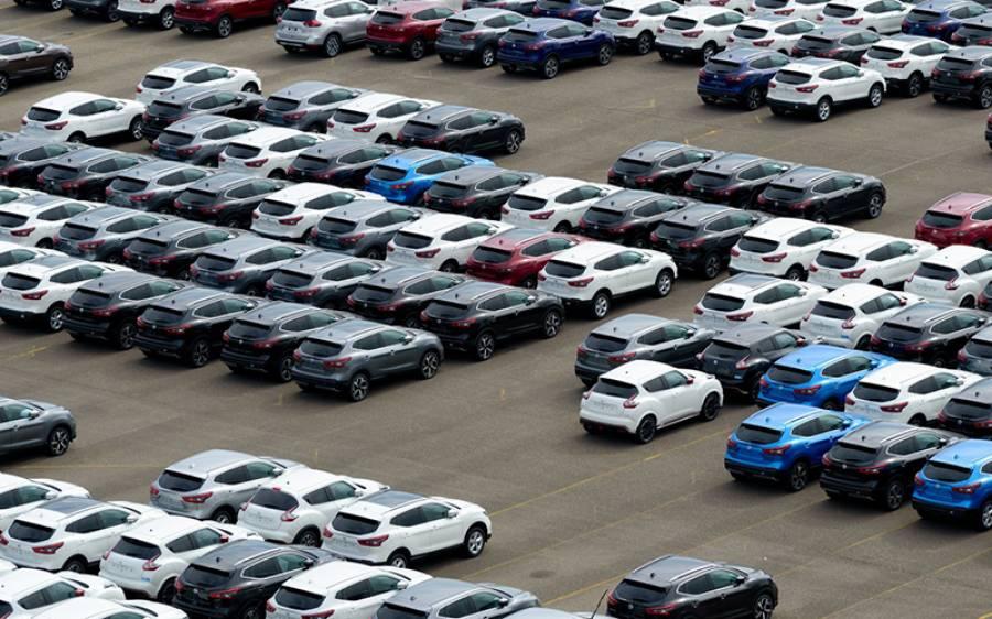 وہ گاڑیاں جن کی قیمتوں میں آئندہ بجٹ میں مزید کمی کا امکان ہے، گاڑی لینے کے خواہشمندوں کیلئے خوشخبری