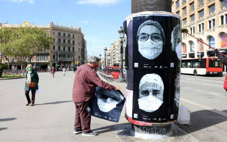 سپین میں ماسک کے استعمال پر چھوٹ دئیے جانے کا امکان