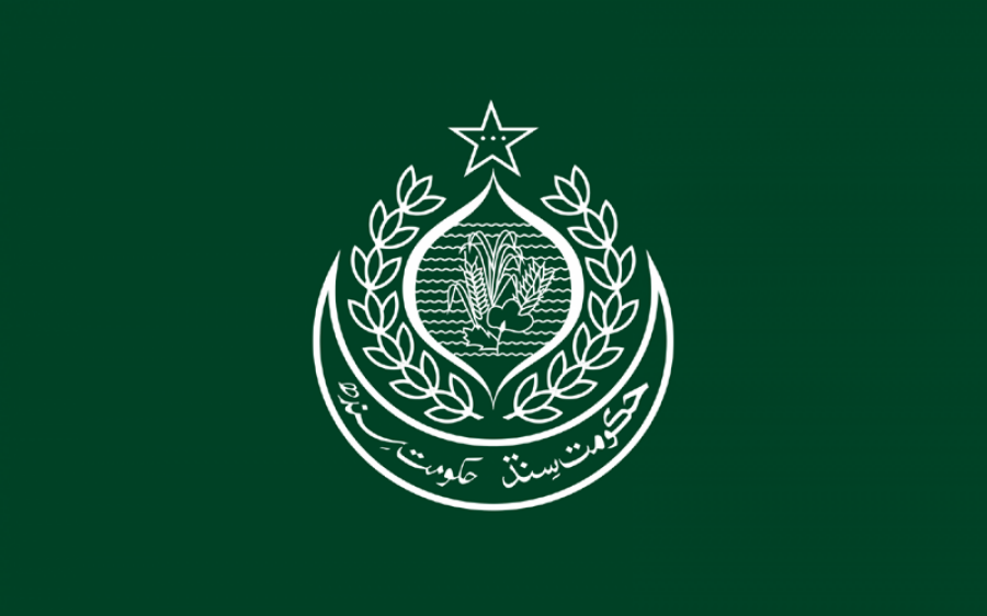 سندھ کابینہ نے پنشن ریفارمز سکیم کی منظوری دے دی