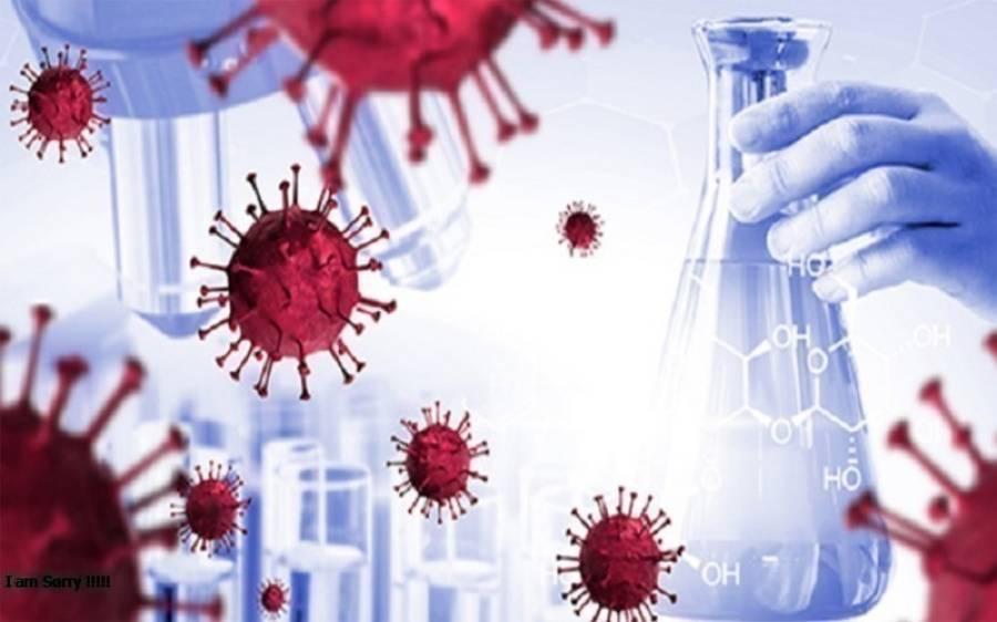 خیبرپختونخوا میں بھارتی اور جنوبی افریقہ کورونا وائرس کیسز کی تصدیق