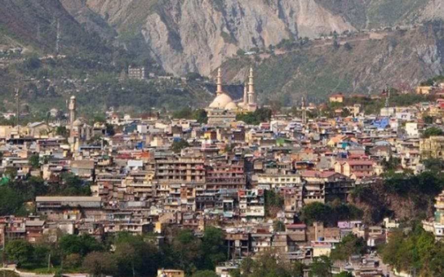 آزاد کشمیر میں نجی اور سرکاری تعلیمی ادارے آج کھل جائیں گے ، نوٹیفکیشن جاری