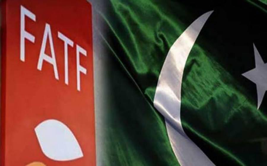 ایف اے ٹی ایف میں اہم پیشرفت، پاکستان نے بڑی کامیابی حاصل کرلی