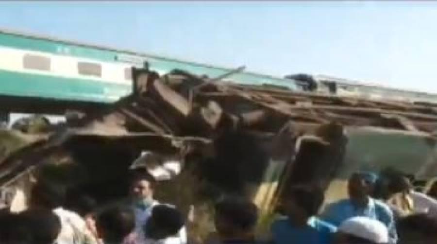 ڈہرکی کے قریب ٹرینوں کو حادثہ، کم از کم 28 افراد جاں بحق، متعدد زخمی، متاثرین میں خواتین اور بچے بھی شامل