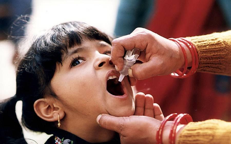 پنجاب اور سندھ میں انسدادپولیو مہم کا آغاز کردیا گیا