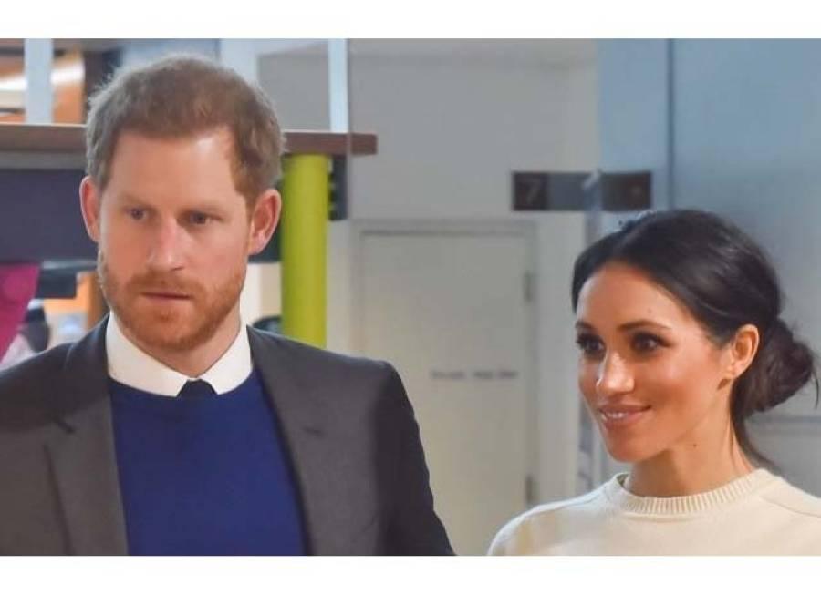 برطانوی شہزادے ہیری اور میگھن کے ہاں بیٹی کی پیدائش