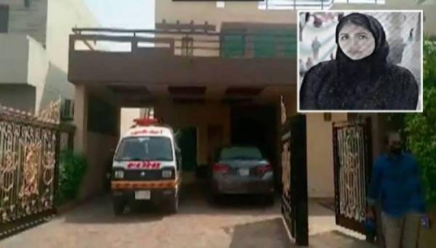 مائرہ قتل کیس ، ملزم طاہر جدون اور محمد وسیم کے جسمانی ریمانڈ میں 4 روز کی توسیع