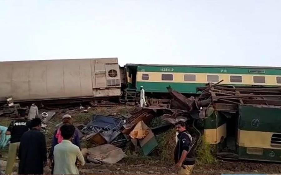 ٹرین حادثہ ، بوگی میں پھنسی خاتون نے گھر کال ملا دی