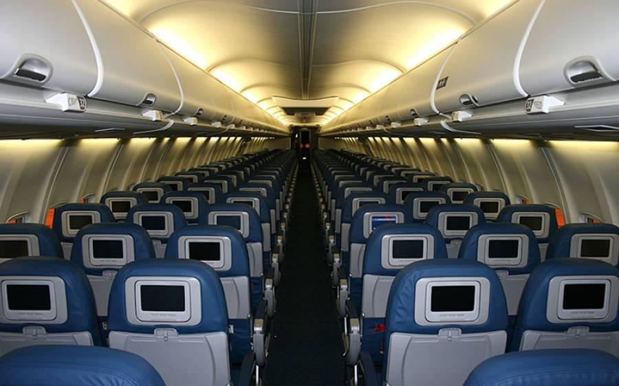 فضائی سفر کے دوران جہاز میں کن جگہوں کو ہاتھ بھی نہیں لگانا چاہیے؟ ایئرہوسٹس نے مسافروں کو تنبیہہ کردی