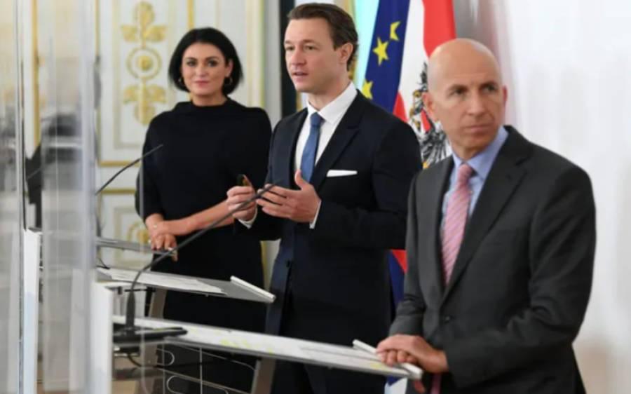 آسٹرین حکومت نے مختصر وقت کے لیے مارکیٹیں کھولنے کی اجازت دے دی