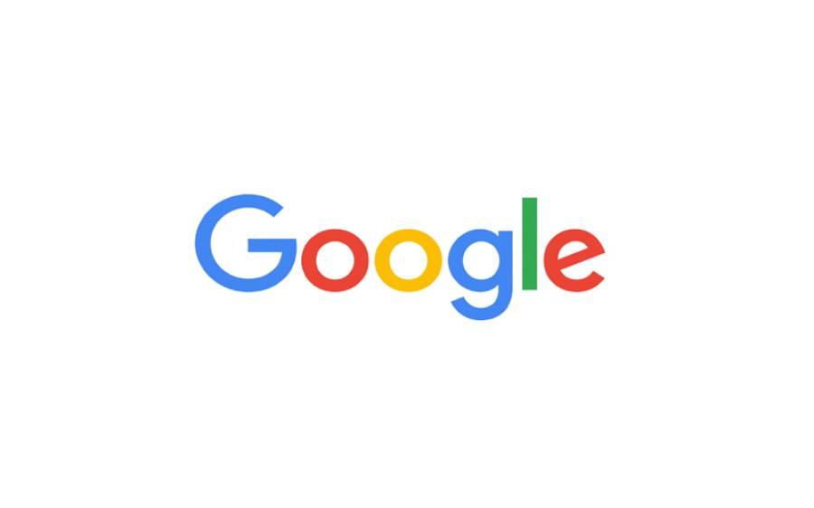 یورپی ملک نے گوگل کو اربوں روپے کا جرمانہ کردیا