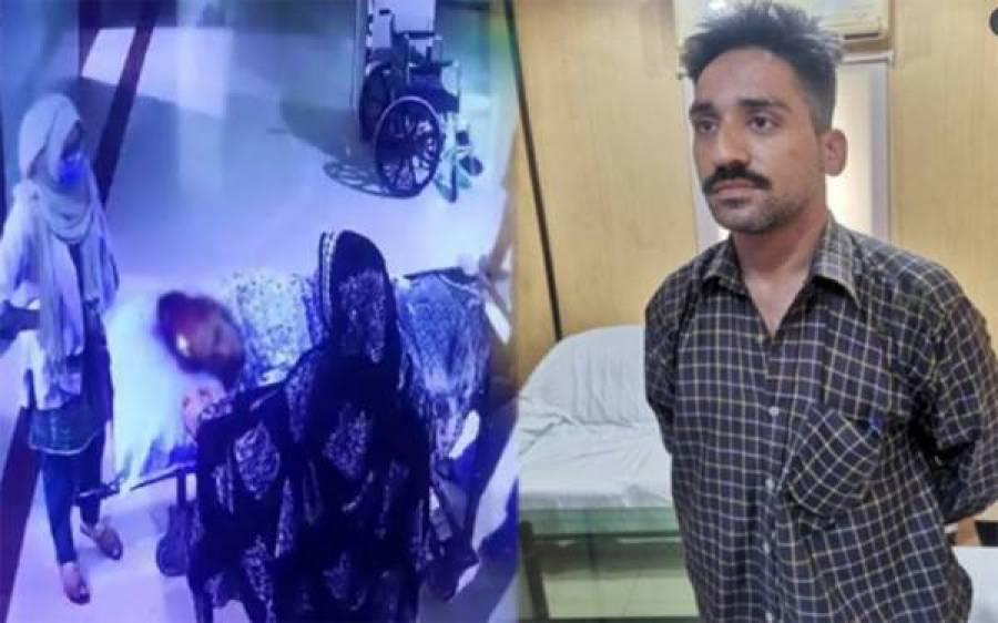 لاہور کے ہسپتال میں سیکیورٹی گارڈ کے ہاتھوں آپریشن کرانے والی خاتون انتقال کر گئی
