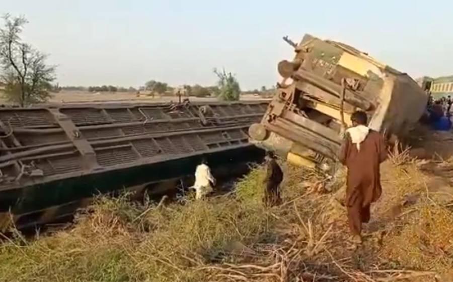ٹرین حادثے پر ریسکیو آپریشن مکمل ، تحقیقات جاری، ترجمان ریلوے