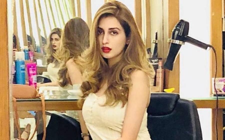 '' مجھے اپنا آپ اور شکل اچھی نہیں لگتی اور۔۔'' معروف اداکارہ ایمان علی نے ایسا انکشاف کر دیا کہ ان کے مداح دنگ رہ جائیں گے