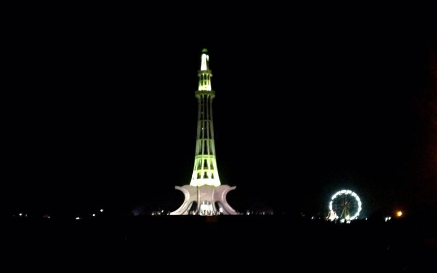 بلدیہ عظمیٰ لاہور کا خزانہ سکیموں کیلئے مختص ہونے کے باعث خالی ہو گیا