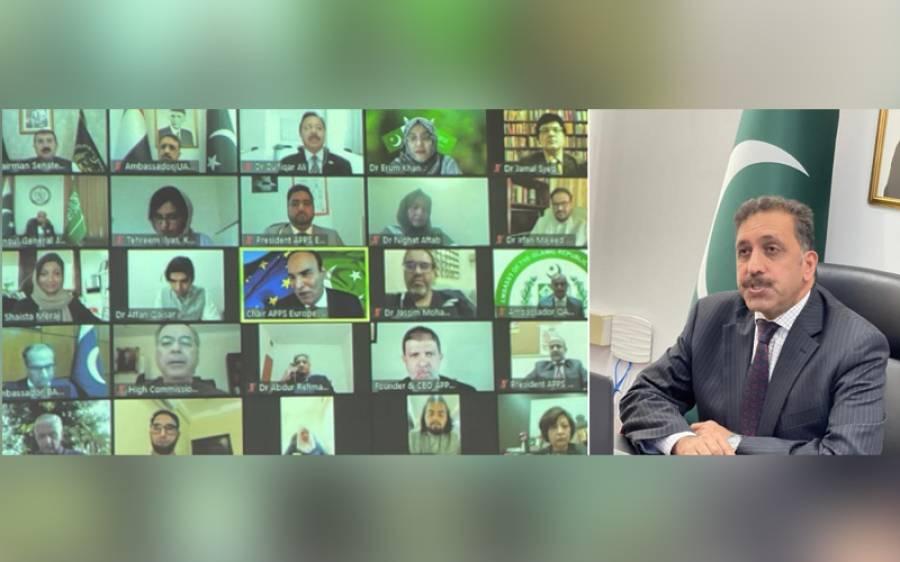 ایسوسی ایشن آف پاکستانی فزیشنز اینڈ سرجنز مشرق وسطی کا افتتاح