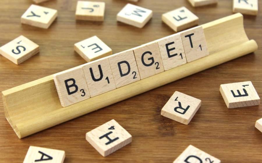 ترقیاتی بجٹ کی دستاویزات تیار ،بجٹ کا حجم 900 ارب روپے مقرر