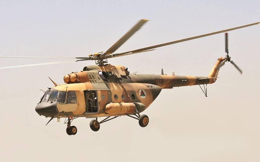 افغان فضائیہ کو بڑا جھٹکا لگ گیا