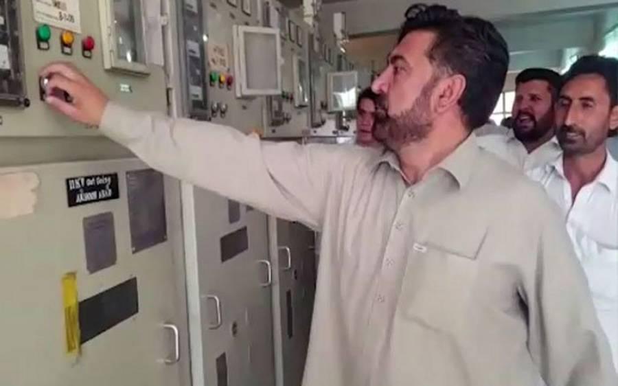 پی ٹی آئی کے ایم پی اے ایک بار پھر گرڈ سٹیشن میں گھس گئے، زبردستی بجلی بحال کردی
