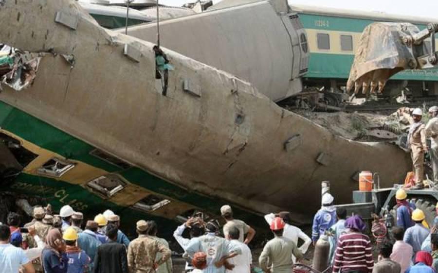 گھوٹکی ٹرین حادثہ ، ذمہ دار وں کے خلاف بڑا ایکشن لے لیا گیا