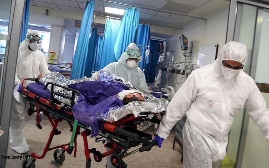 خیبرپختونخوا میں گزشتہ 24 گھنٹوں میں کورونا وائرس سے کتنے افراد جاں بحق ہوئے ؟ جانئے